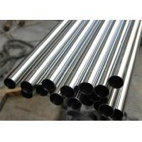 Quality 316 316L Stainless Steel Pipe / Round Steel Tubing Bright Polished Finish wholesale