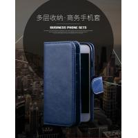 Quality Magnetic Clip Leather Iphone 6 Plus Wallet Case Detachable Dark - Blue wholesale