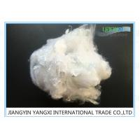 Quality Anti UV White Functional Fiber / Regenerated Polyester Fiber For Spinning wholesale