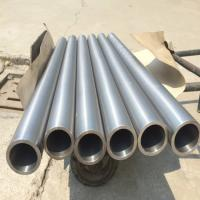 Buy cheap Alloy 625 seamless pipe product