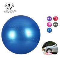 China 1 Tons Bearing Strength Gym Exercise Ball With Anti Slip Surface on sale