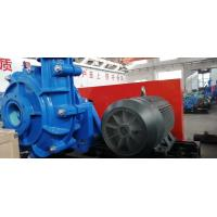 Quality Heavy Duty Slurry Pump with Electric Motor by Pulleys and Belts and Pulley Protection Cover wholesale