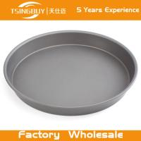 China Non stick Teflon Platinum pizza tray-Non stick Pizza Pan for bakeware-Aluminum Perforated Pizza Pan on sale