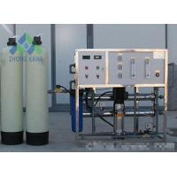 Quality High Turn Saltwater Into Drinking Water / Convert Seawater To Drinking Water Machine wholesale