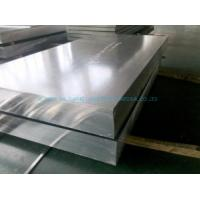 Buy cheap Aluminum precision milled plate (AA5083,5052) from wholesalers