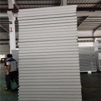 Quality 0.326mm plosytyrene sandwich panel 5000x1150x50mm for worker camp wholesale