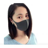 Quality Sport Protective Sponge Fashion PITTA Disposable Face Mask Anti Pollution wholesale