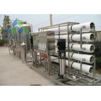 Durable Ultrapure Water Purification System With UPVC / Stainless Steel Pipe Material