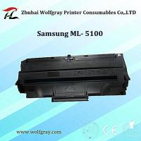 China Compatible for Samsung ML-5100 toner cartridge on sale