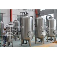 Quality China high quality Complete ultra filtration system/ hot sale UF water making machine wholesale