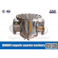 Quality Pipeline Iron Remover Magnetic Separator Machine For Food Processing wholesale
