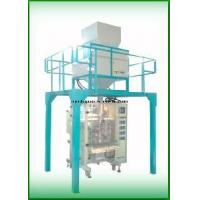 Quality Packaging Machine (SGB500E-Z) for Detetergent Powder wholesale