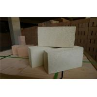 Buy cheap Light Weight Aluminum Insulating Fire Brick Fire Resistant Brick Low Thermal Conductivity product