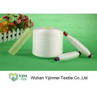 Quality Smooth Raw White 100 Polyester Yarn Z Twist For Sewing Machine , 20S-60S Counts wholesale