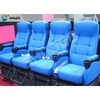 Quality Vibration 4D Movie Theater System Change Cinema Experience Into A Thrilling Journey wholesale