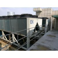 Quality 140 Tons Air Cooled Screw Chiller with BITZER Compressor & economizer wholesale