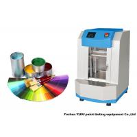China 18 Litres Automatic Paint Shaker Machine High Speed CE Certification on sale