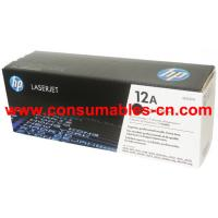 China HP 2612A, HP Q2612A, HP 12A Toner Cartridge in Original Packing for HP LJT1010, 1012, 1015, 3010, 3020, 3030 Printers on sale