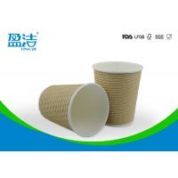 Quality Brown Kraft Paper Coffee Cups 300ml With Great Skid Resisting Capabilities wholesale