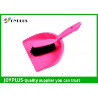 Quality Floor Cleaning Products Dustpan Brush Set Graceful Shape Various Colors Available wholesale