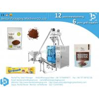 Quality Instant chocolate milk powder pouch packaging machine high quality high speed wholesale