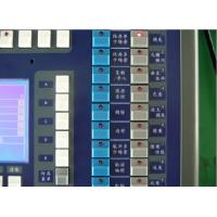 Quality DMX512 Stage Lighting Controller 1024 Channels For Moving Head Light wholesale
