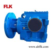 China S series helical worm gear reducer motor/electric motor reduction gearbox on sale