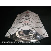 China Customised Printing Stand Up Pouches For Food Packaging , Light Proof And Heat Sealing on sale