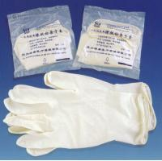 Quality Vinyl Examination Gloves,PVC Examination Gloves wholesale
