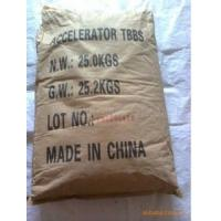 Quality RUBBER ACCELERATOR TBBS wholesale