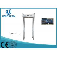 Quality 0 To 255 Sensitivity Full Body Mmetal Detectors Walk Through 18 Zones With 5.7 Inch Screen wholesale