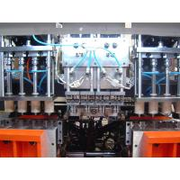 Quality LDPE Or HDPE Plastic Bottle Blow Molding Machine MP55D-4 With Servo System wholesale