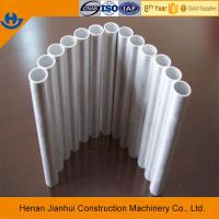 Buy cheap 201 steel tube stainless steel threaded pipe decoration materials from china product