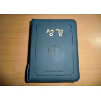 Quality Full Color Custom Bible Printing wholesale