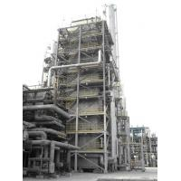 Buy cheap Air Separation Plant Nm3/h Refrigerant Metallurgy Industry Gas product