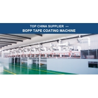 Buy cheap Plastic Film Adhesive 1300mm BOPP Tape Coating Machine from wholesalers