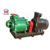 Quality Explosion Proof Motor Centrifugal Dewatering Pump , GC Series Dam Water Pump wholesale