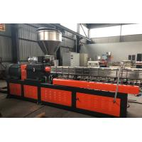 Cheap Recycle Double Screw Extruder , Highly Automatic Pellet Making Machine for sale