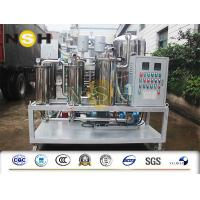 Quality CE Portable Vacuum Decolorizaation Lube Oil Purifier Machine Remove Water And Impurities wholesale