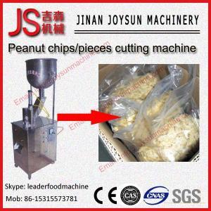 Quality Apricot / Almonds / Filbert Slice Peanut Cutting Machine 1.5kw wholesale