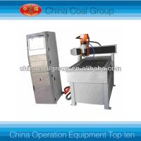 Quality Light Marble Engraving Machine ZM-6090 wholesale