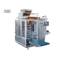China Pouch Stick Pharma Packaging Machines , High Speed Granule Packaging Machine on sale