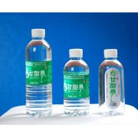 China BOPP Self Adhesive Personalized Water Bottle Labels With Embossed Logo on sale