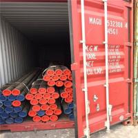 Buy cheap Outer / Inner Alloy Steel Seamless Gas Export Lines Anti - Corrosion Insulation from wholesalers