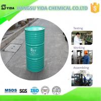 Buy cheap Printing ink Solvent Plastic Auxiliary Agents  MEG  ethylene glycol monomethyl ether Cas No 109-86-4 product