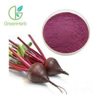 Quality 100% Pass 80 Mesh Beetroot Extract Powder Purple Red Color Food Beverage Ingredients wholesale