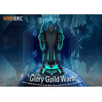 China Glory Guild Wars Vr Flight Simulator For Tourist Attractions / Star Hotels on sale
