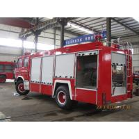 Quality Water and foam Fire Fighting Trucks With dry powder Aerial ladder jet fire truck wholesale