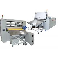 China High Efficiency Industrial Cutting Machine For PP / Prepreg , Purely Mechanical Cutting on sale