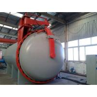 Cheap Q345R ASME rubber vulcanization autoclave with Detector of probes and siemens for sale